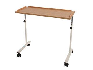 Ashbourne Overchair Table