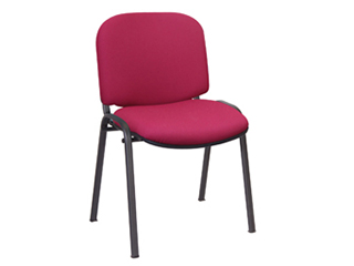 Galaxy Visitor Chair