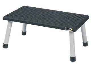 Single Tier Couch Step (Rectangular - Alberti)